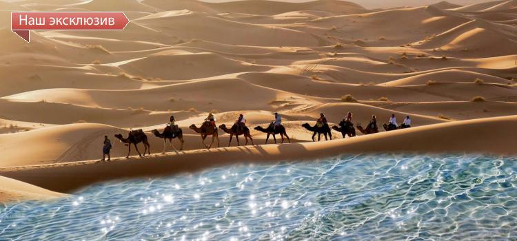О забытых планах по затоплению Великой африканской пустыни