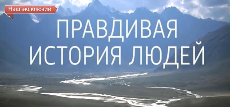 Вышел фильм про совместную работу новосибирских археологов и палеогенетиков