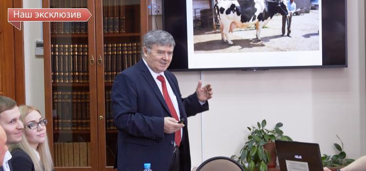Ученые Академгородка предлагают помощь в развитии племенного животноводства