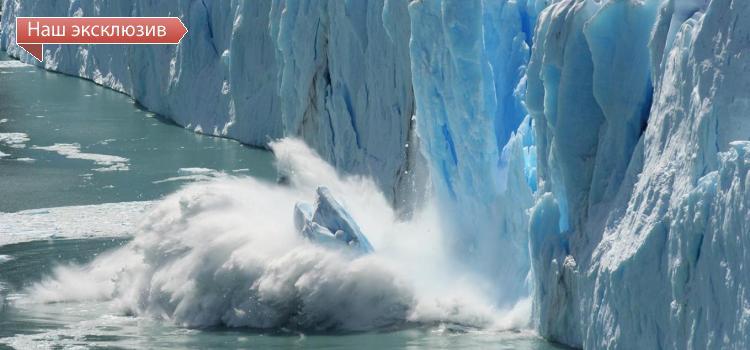 Эксперты МГЭИК прогнозируют «тихую» катастрофу планетного масштаба