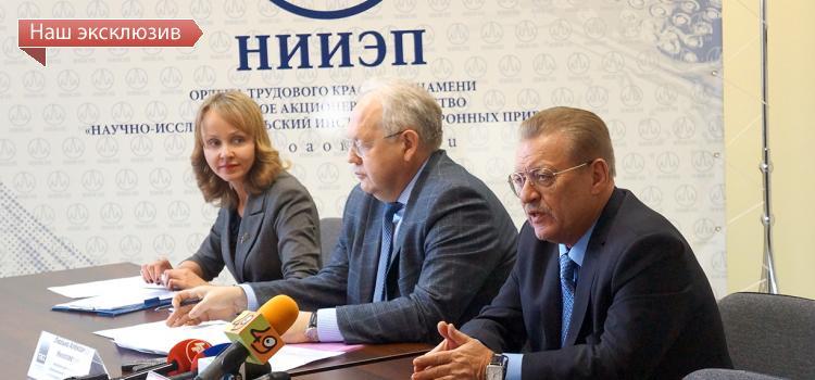В НИИЭПпрошло совещание, посвященное сотрудничеству мэрии и предприятий ОПК в рамках программы «Умный город»