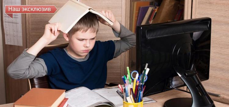 Почему директивный переход на дистанционное обучение не вполне соответствует духу прогресса?
