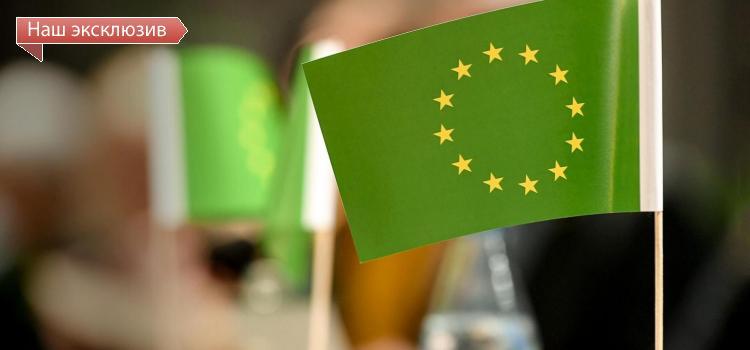 Страны ЕС договариваются о продолжении «зеленого курса» развития