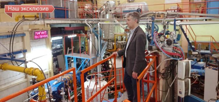 Ученые разных стран проверяют полноту Стандартной модели физики элементарных частиц