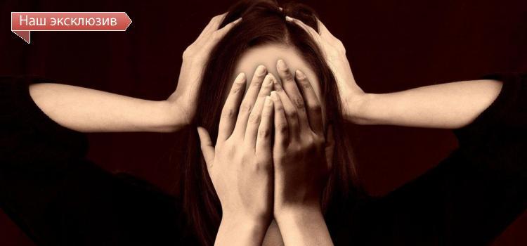 Мифы и реальность последствий хронической тревоги социума