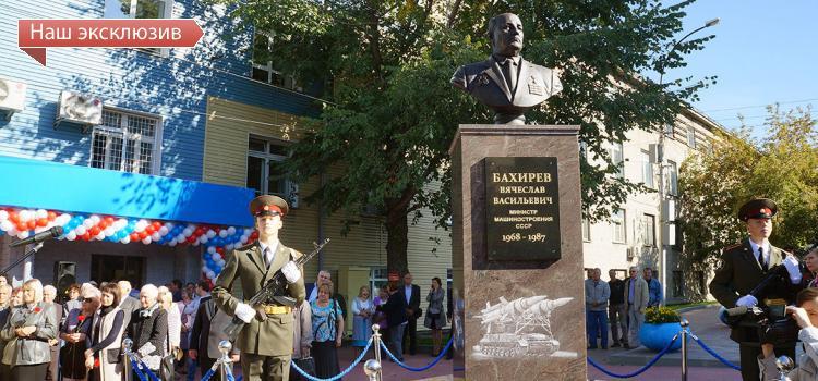 15 сентября у проходной новосибирского Научно-исследовательского института электронных приборов (АО «НИИЭП») состоялось торжественное открытие бюста Вячеславу Бахереву