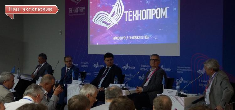 О том, как лучше организовать работу на стыке наук, рассуждали участники «Технопрома»