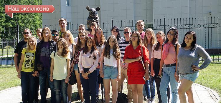 В Сибири прошла очередная встреча в рамках программы  «Международный молодежный экологический обмен»