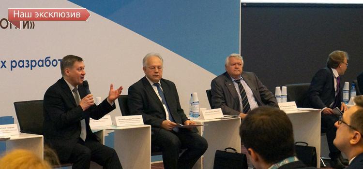 На пороге четвертой технической революции: инновационные приоритеты для Новосибирска