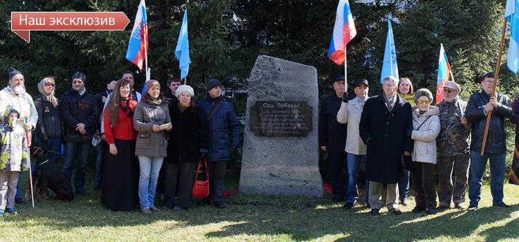 9 мая коллектив ФИЦ «ИЦиГ СО РАН» открыл памятный камень, посвящённый ветеранам Великой Отечественной войны