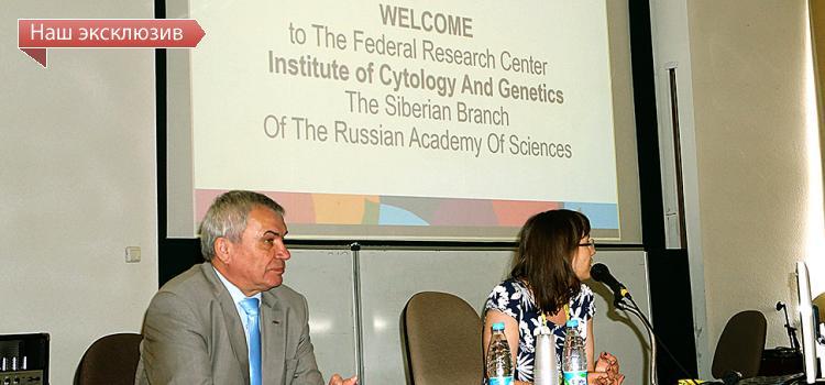 Наш репортаж с открытия международной Школы молодых ученых, которая проводится в ИЦиГ СО РАН