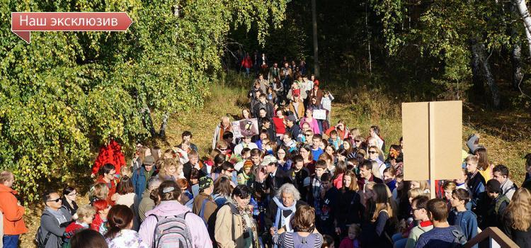 В воскресенье в Академгородке прошла вторая прогулка по «Тропе предков».